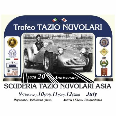 2020 19°+1 (20°) Trofeo Tazio Nuvolari in Hokkaido-Stageの開催について